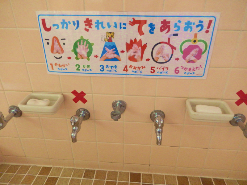 手洗いの強化